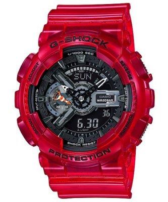 【金台鐘錶】CASIO卡西歐 G-SHOCK (小丑魚配色秒針設計) (珊瑚紅) GA-110CR-4A