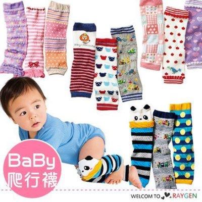 八號倉庫  超萌卡通造型寶寶爬行襪 襪套 護膝 3入組【1E093Z296】