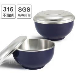 永昌寶石 豆豆316不鏽鋼隔熱碗14公分*2入藍色 ( 附不鏽鋼蓋)