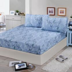 FITNESS 精梳棉單人床包+枕套二件組-律彌爾(藍)