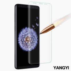 YANGYI 揚邑-Samsung Galaxy S9+ 6.2吋 滿版軟膜3D曲面防爆抗刮保護貼