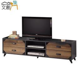 【文創集】馬克特 時尚6尺雙色電視櫃/視聽櫃