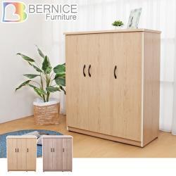 Boden-防潮防蛀 防水塑鋼3.2尺三門鞋櫃(兩色可選)