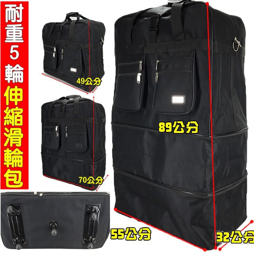 WENJIE【0819】航空托運包 出國留學 行李箱包 特大牛津旅行袋 搬家袋滑輪袋