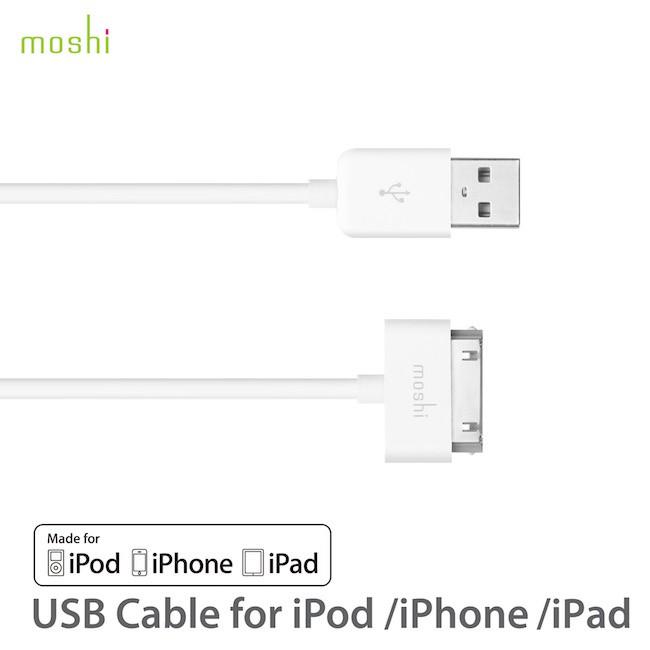 Moshi iPhone USB cable 傳輸線 30pin