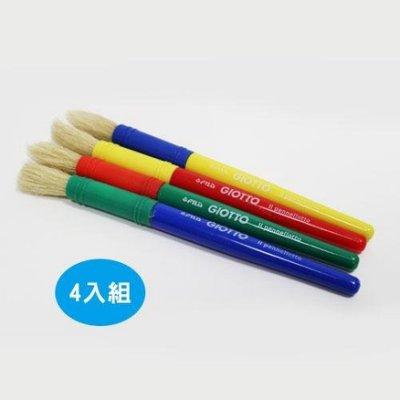 【義大利 GIOTTO】小手專用顏料筆刷(4入)