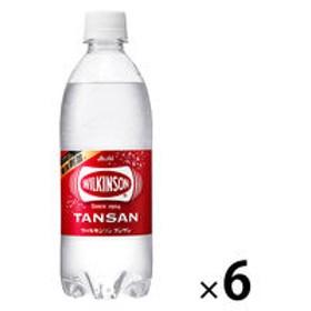 アサヒ飲料 WILKINSON(ウィルキンソン) タンサン 500ml 1セット(6本)