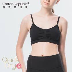 棉花共和國 調節肩帶運動內衣(經典黑)