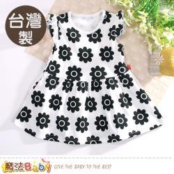 魔法Baby 女童裝 台灣製女寶寶無袖洋裝 連身裙~k51116
