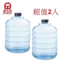 晶工牌 5.8L開飲機聰明蓋儲水桶JK-588(2入組)