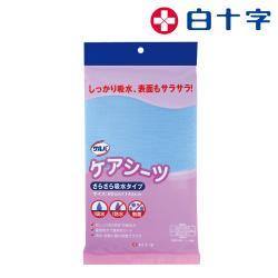 【白十字】防水抗菌看護中單90x145cm(可當保潔墊或尿墊使用-日本原裝進口)