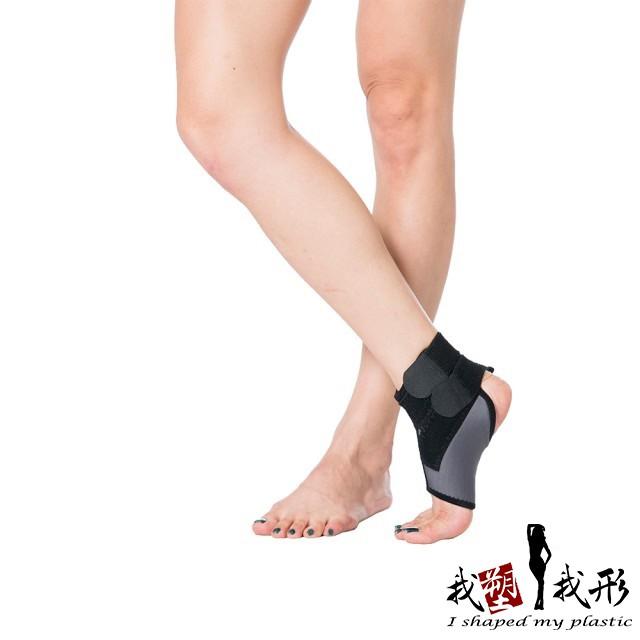 【我塑我形】竹炭可調式健康活動護踝 (一件組) 竹炭 運動 運動護具 運動用品 護踝 護腳踝 腳踝 可調式