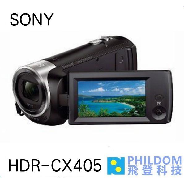 SONY 數位攝影機 HDR-CX405 CX405 DV 附攝影包 公司貨