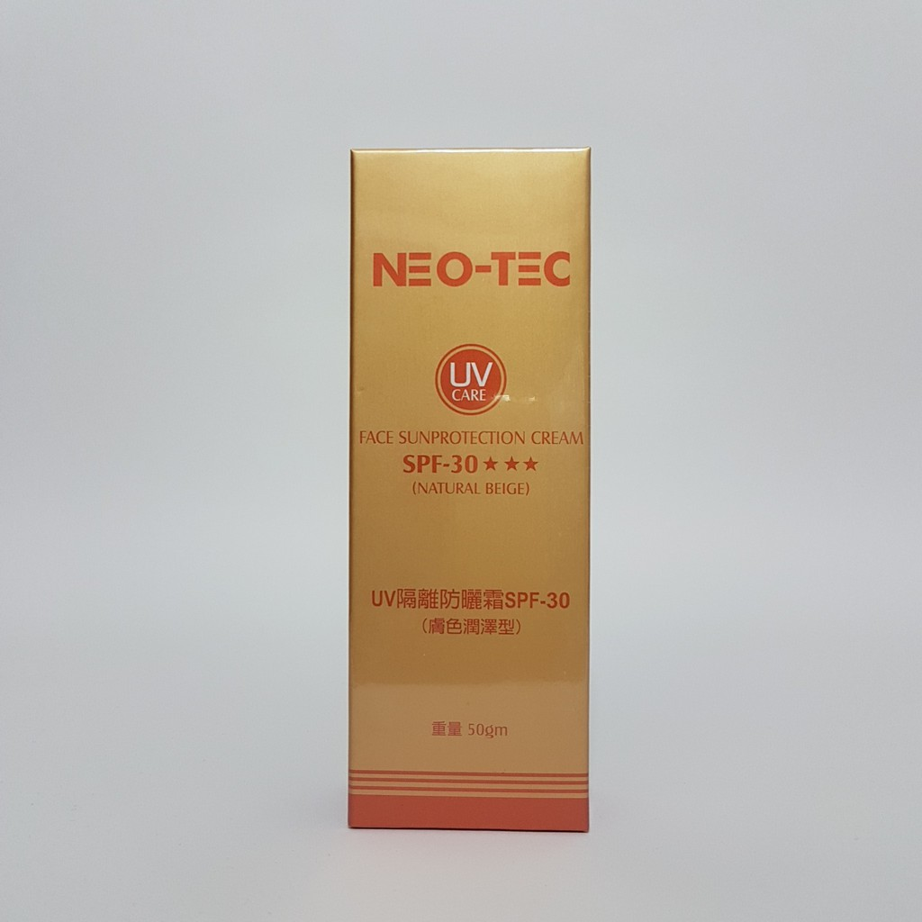 妮傲絲翠UV隔離防曬霜SPF30(膚色潤澤型) 50gm