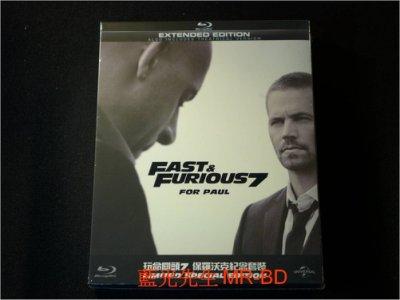 [藍光先生BD] 玩命關頭7 Furious 7 BD + DVD 保羅沃克雙碟鐵盒紀念版 ( 傳訊正版 )