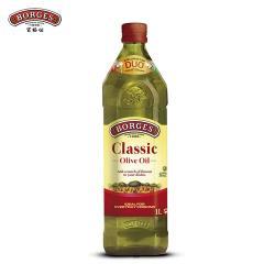 【西班牙BORGES百格仕】中味橄欖油1000ml