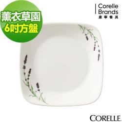 任-【美國康寧CORELLE】薰衣草園方型6吋平盤