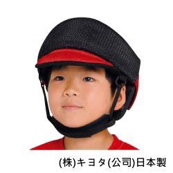 感恩使者 頭部保護帽 W1286 -超透氣 可清洗 易乾 不分年齡 頭部護具-日本製