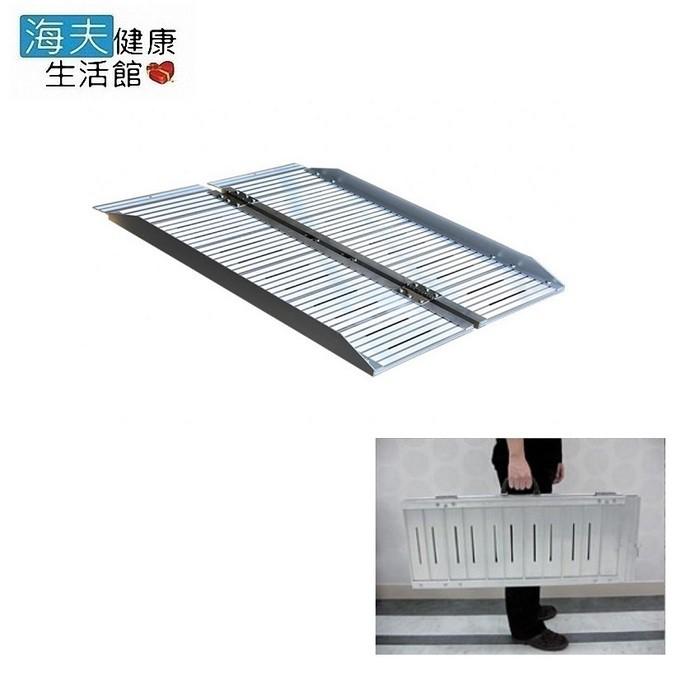 【海夫健康生館】振馨 攜帶式輪椅梯 對摺式附提把 非固定式斜坡板A款(61x73cm)