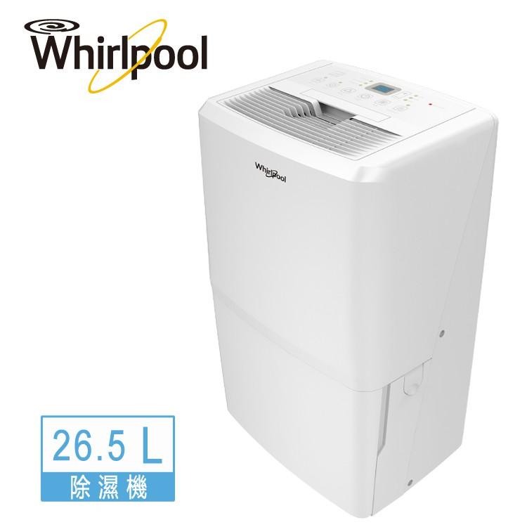 【現貨~可刷卡、分期12】惠而浦Whirlpool 26.5公升除濕機 WDEE60AW【坪數約31坪】【節能減稅】
