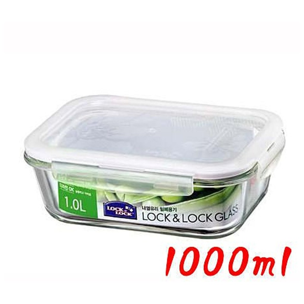 LOCK&LOCK樂扣樂扣微波烤箱玻璃保鮮盒/保鮮盒/玻璃保鮮盒/1000ml/LLG445/另有圓型方型