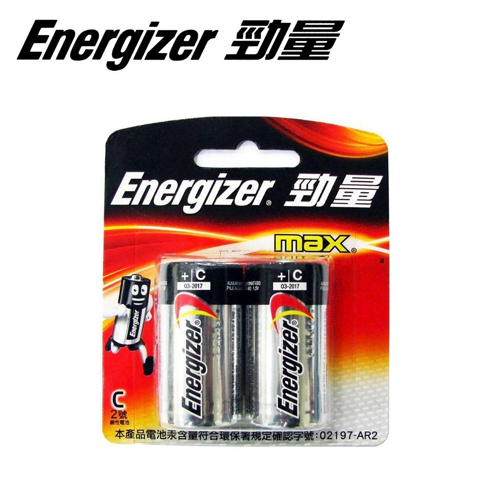 【勁量】鹼性電池2號2入