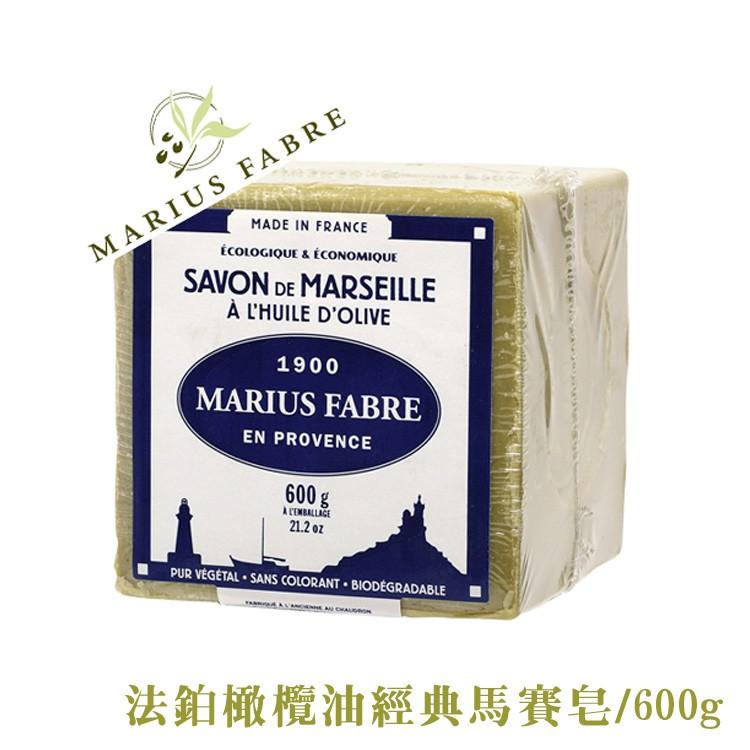 Marius Fabre 法鉑橄欖油經典馬賽皂 600 V