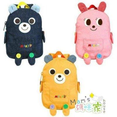 媽咪家【HA011】HA11背包 兒童背包 雙肩背包 萬用包 兔兔 熊熊 造型 雙肩 後背包 綿布包