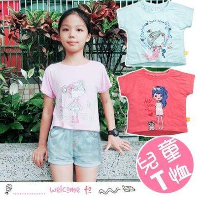 八號倉庫  夏季女孩圖案印花短版上衣 T恤【2F004G033】
