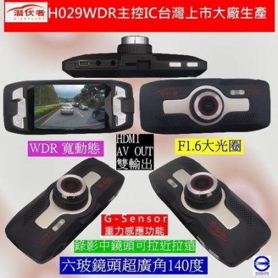 附發票潛伏者E10公司貨 可支援64G 寬動態 F1.6 FHD1080P 行車紀錄器 行車記錄器4399元