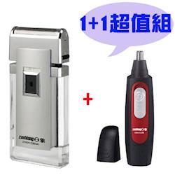 日象 充電式電鬍刀ZOEH-5360A+鼻毛刀ZONH-5220M超值組