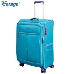 Verage 24吋 超輕量經典格紋環保旅行箱三代(藍)