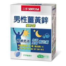【三多】男性薑黃鋅複方錠60錠(6盒/組)
