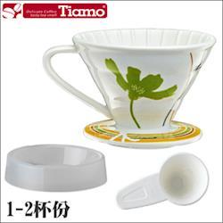 【Tiamo】V01陶瓷貼花咖啡濾器組-綠色(HG5546G)