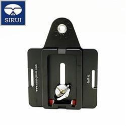 思銳Sirui快拆板TY-LP70快拆板(acra-swiss快拆板/通用快拆板/標準快裝板)非適合BLACKRAPID快槍俠背帶使用