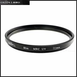 超薄框GREEN.L多層膜mcuv濾鏡55mm濾鏡,16層防水綠膜抗污55mm保護鏡MC-UV濾鏡