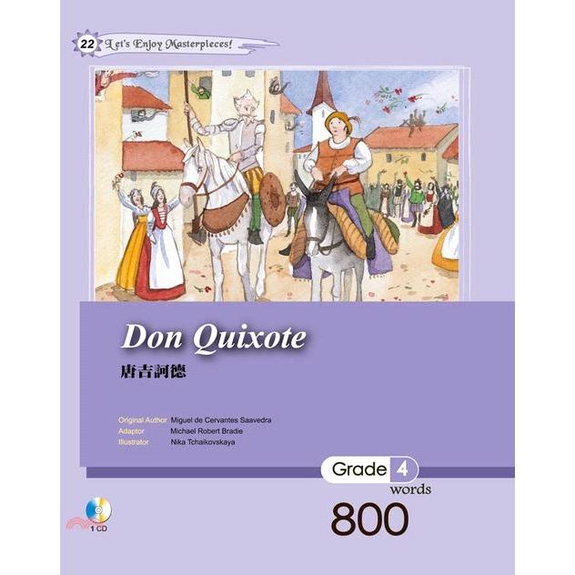 《寂天文化》唐吉訶德Don Quixote(軟精)[75折]