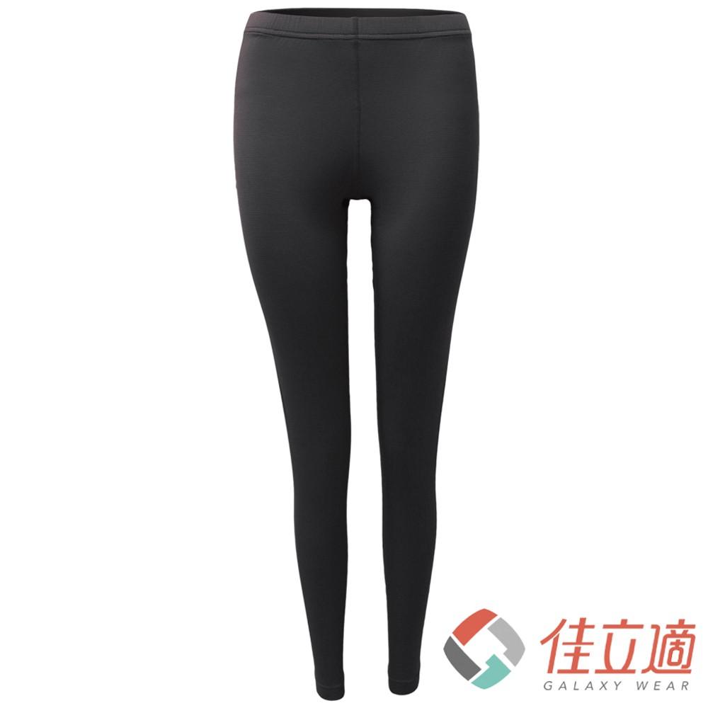 3M-佳立適-升溫蓄熱保暖褲-女-灰色