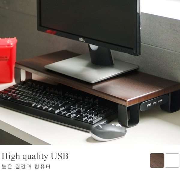 完美主義|防潑水鐵腳配色USB螢幕架 桌上架 置物架 收納架 書架 電腦螢幕收納架 鍵盤架【I0201】