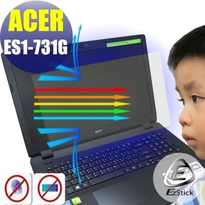 ® EZstick ACER ES1-731 ES1-731G 防藍光螢幕貼 靜電吸附 抗藍光 (可選鏡面或霧面)