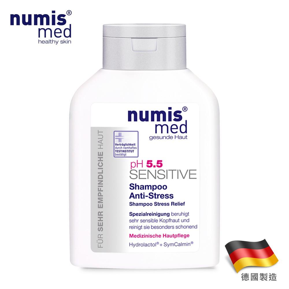 [多件更省] 德國NumisMed-舒敏專科PH5.5修護洗髮精-200ML