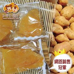 台灣小糧口 黃金蜜蕃薯/蜜地瓜570g x3包組