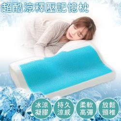 BELLE VIE 3D酷涼Q彈冷凝膠蝶型冰涼枕(59X34cm)