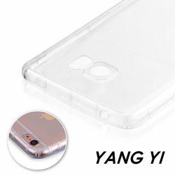【YANG YI】揚邑Samsung Galaxy J7 Prime 氣囊式防撞耐磨不黏機清透空壓殼