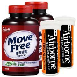 Schiff-Move Free加強型葡萄糖胺150顆+Airborne十種維生素發泡錠(香橙)10錠-各2瓶
