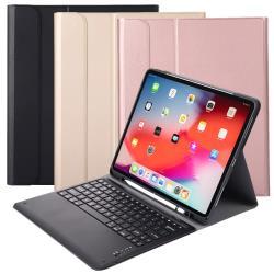 2020/2018年iPad Pro12.9吋(四代/三代)平板專用。