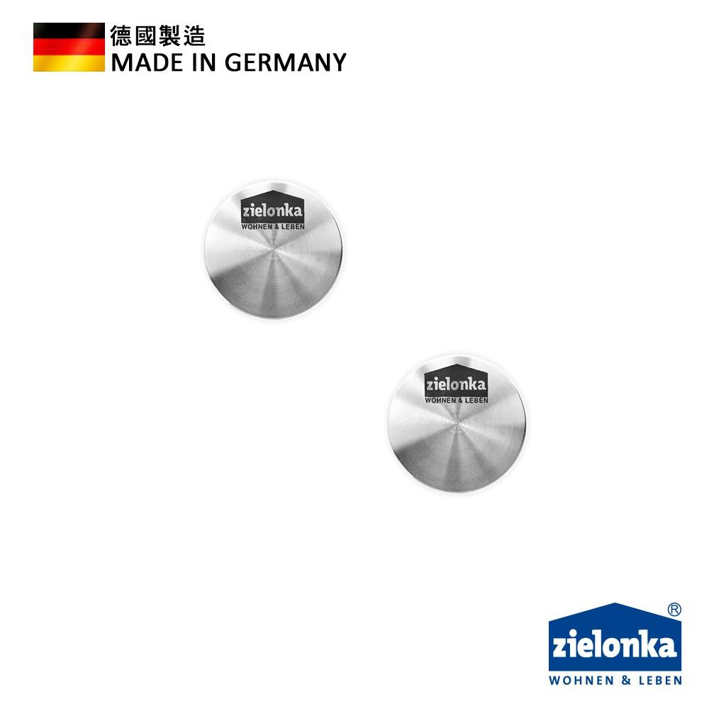 德國潔靈康「zielonka」鞋用不鏽鋼除臭片(小)