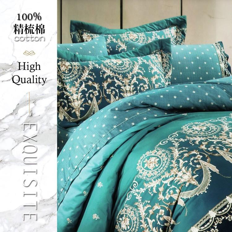 DUYAN竹漾 100%精梳棉雙人/加大六件式鋪棉床罩組-奧瑪雅王朝 兩用被 枕套 台灣製