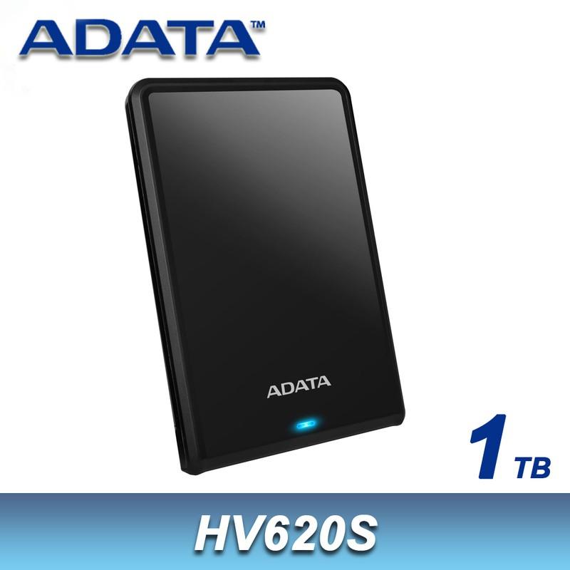A-DATA 威剛 HV620S 1TB 2.5吋 USB 3.1 外接式行動硬碟 1T【每家比】