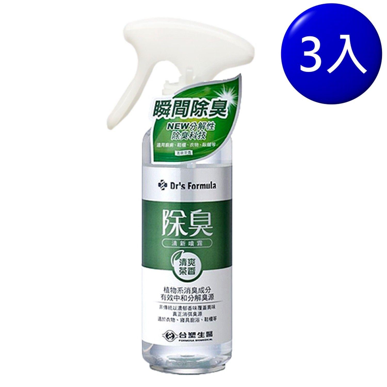 台塑生醫 - Dr's Formula 除臭清新噴劑 255g(3入/組)-清爽茶香